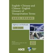english-chinese-and-chinese-english-gloassary-of-transportation-terms