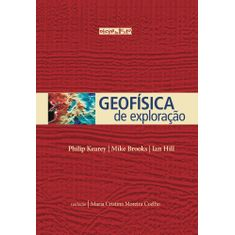 geofisica-de-exploracao-6f4896.jpg