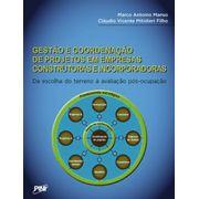 gestao-e-coordenacao-de-projetos-em-empresas-construtoras-e-incorporadoras