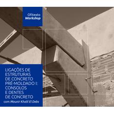 ligacoes-de-estruturas-de-concreto-pre-moldado